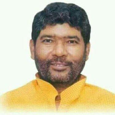 Shri Pashupati Kumar Paras